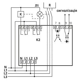 схема подключения ограничителя мощности